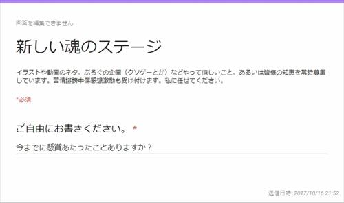 blog-tmst12002.jpg