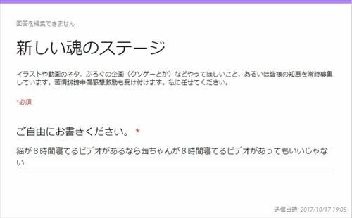 blog-tmst12003.jpg