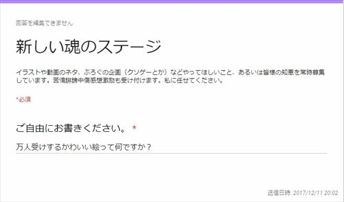 blog-tmst12004.jpg