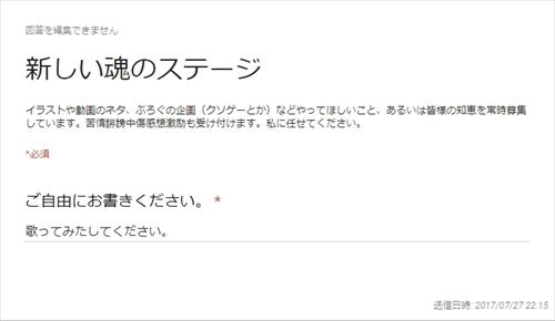 blog-tmst8001.jpg