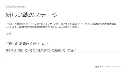 blog-tmst8002.jpg