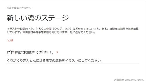 blog-tmst8003.jpg