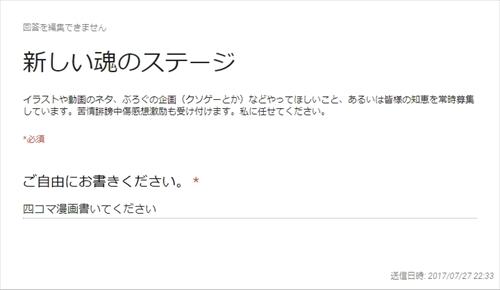 blog-tmst8004.jpg