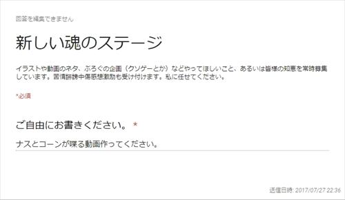blog-tmst8005.jpg