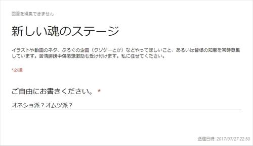 blog-tmst8006.jpg