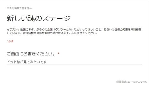 blog-tmst8007.jpg