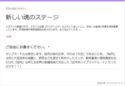 blog-tmst8008.jpg