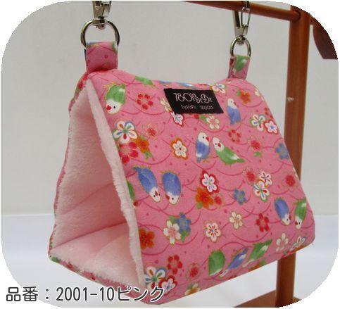 ③2001-10ピンク