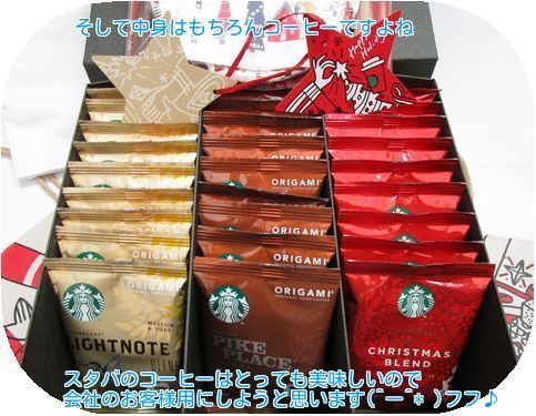 ④コーヒーセット