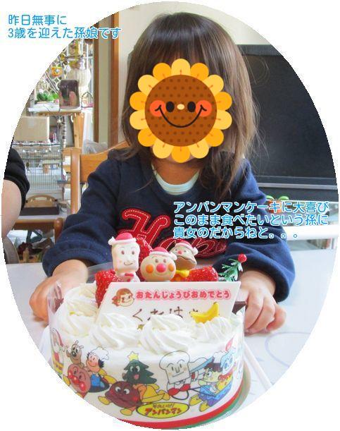 ③クレハのケーキ