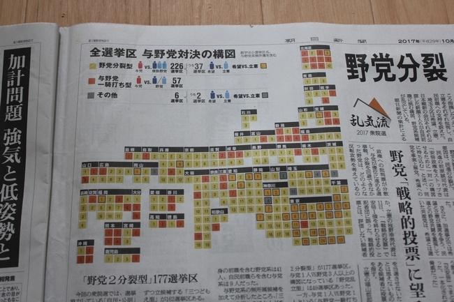 総選挙 004