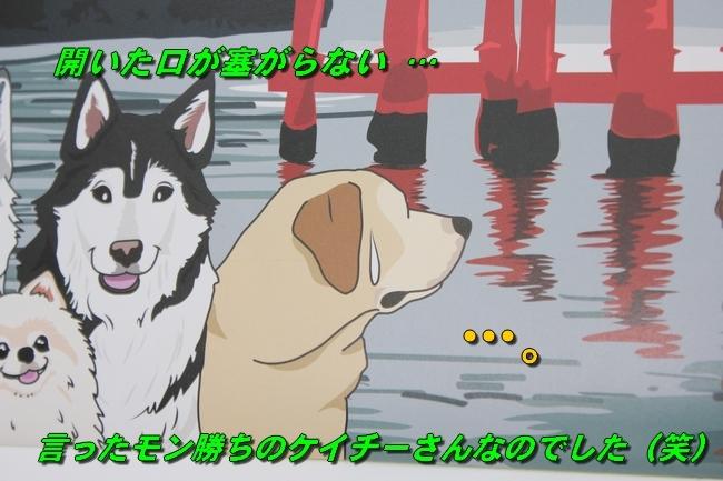 松茸カレンダー 036