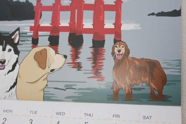松茸カレンダー 037