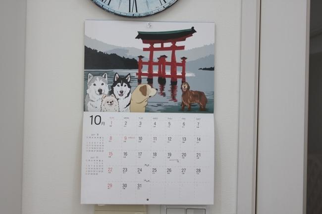 松茸カレンダー 038