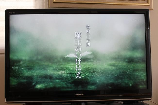 信康騒動 003