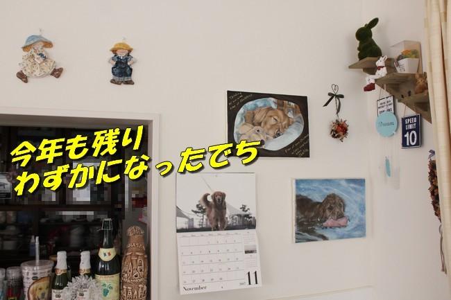 カレンダー2018 011