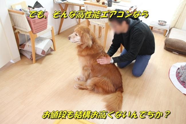 カトちゃんエアコン 091