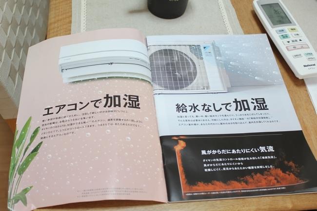 カトちゃんエアコン 121