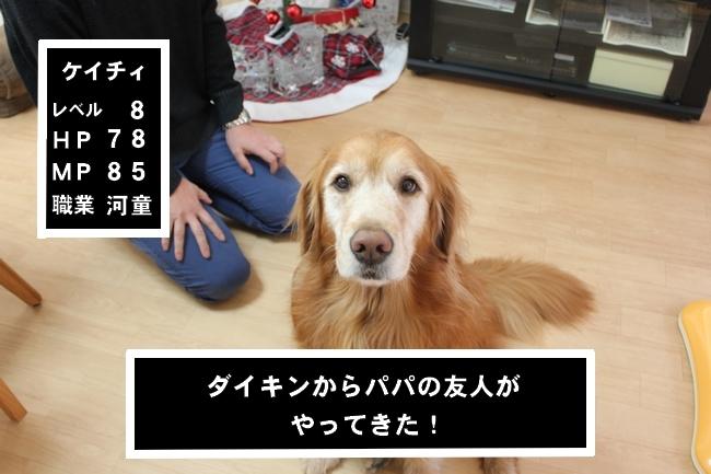 カトちゃんエアコン 0841
