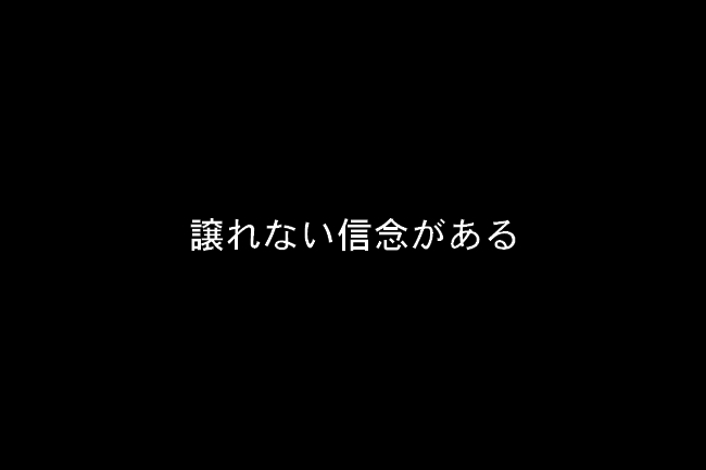 カトちゃんエアコン 0012