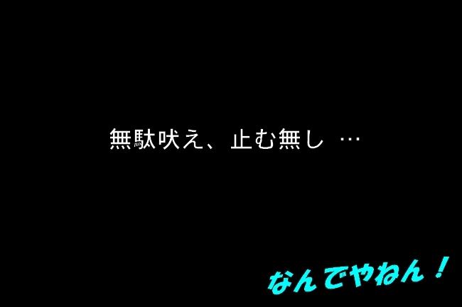 カトちゃんエアコン 0013