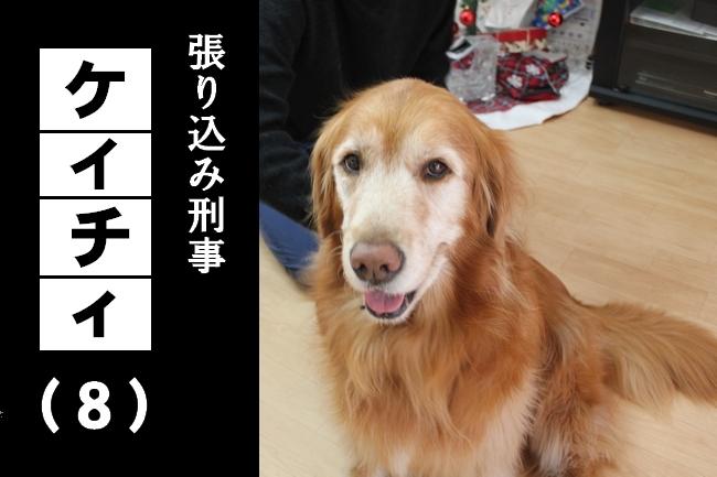 カトちゃんエアコン 082