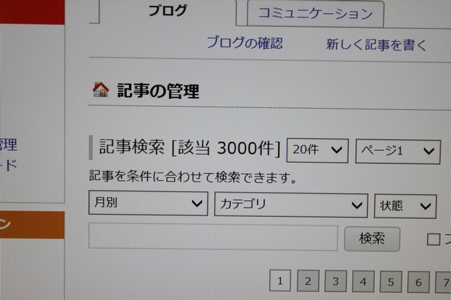 2017122023003010e.jpg