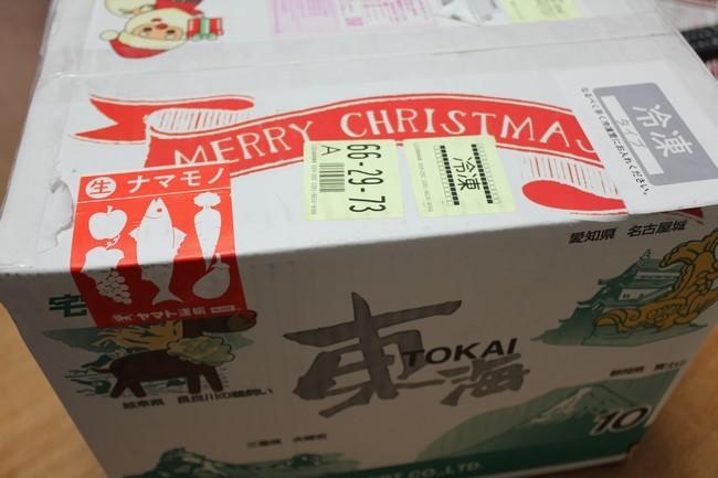 モモパパからのクリスマス 015