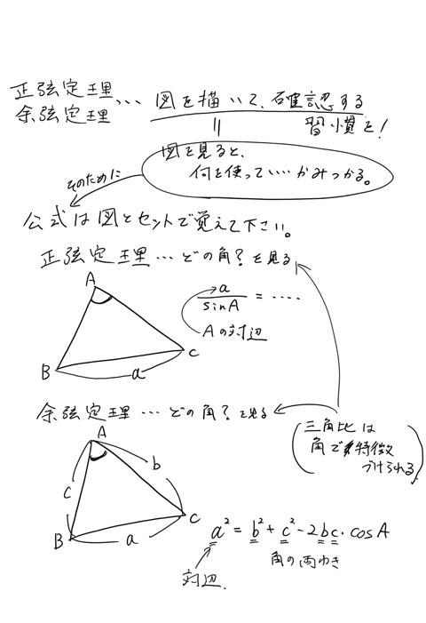 20171114_01.jpg