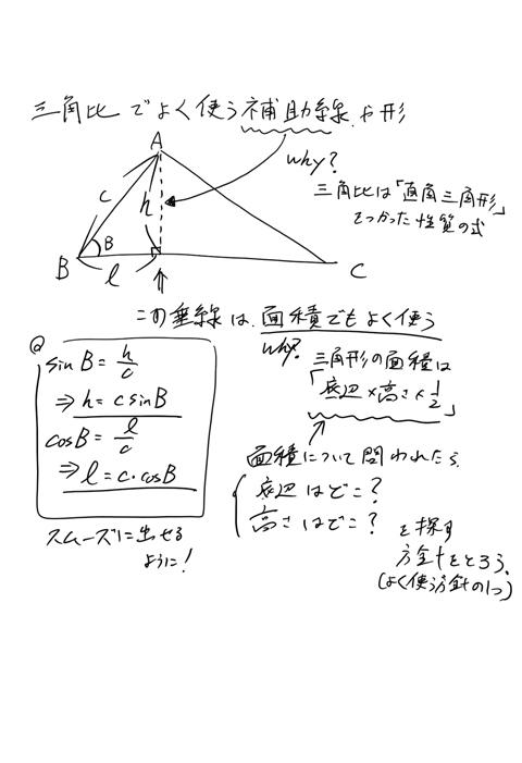 20171114_02.jpg