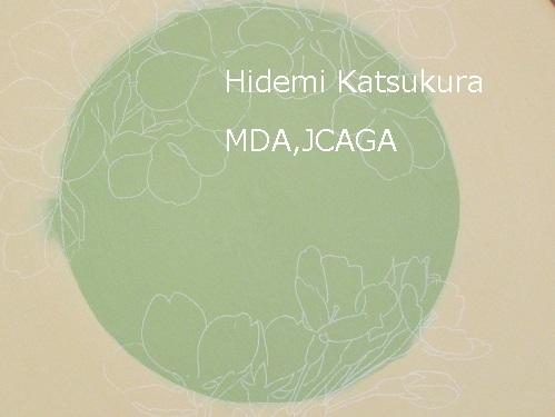 IMG_7127 - コピー