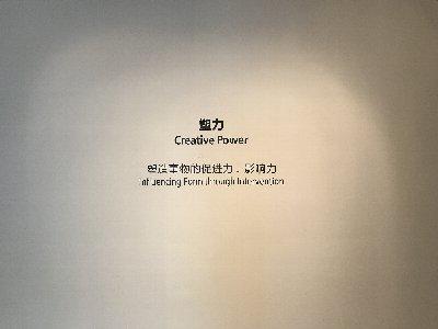 170923306.jpg