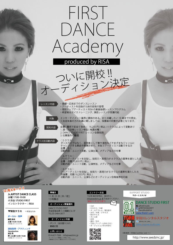 FIRST DANCE Academy produced by RISA 縲繰r.ARTIST DANCE CLASS縲埼幕譬。�シ�シ�