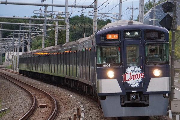 2017-09-29 西武9108F 急行池袋行き 2150レ