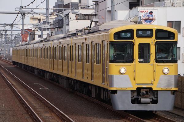 2017-09-30 西武2089F 準急飯能行き 4137レ