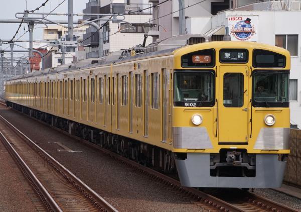 2017-09-30 西武9102F 急行飯能行き 2137レ