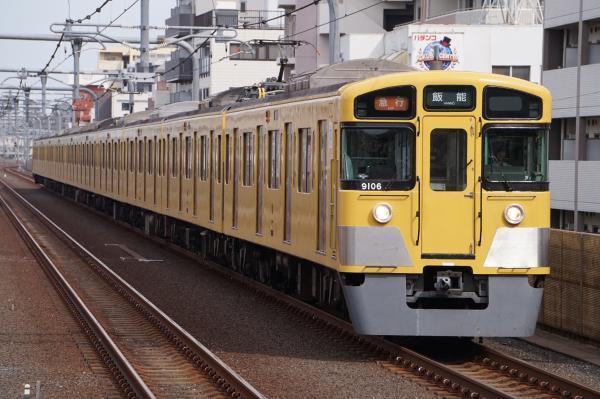 2017-09-30 西武9106F 急行飯能行き 2135レ
