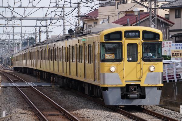 2017-10-01 西武2083F 同窓会電車1