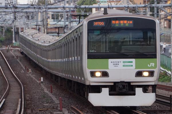 2017-10-08 山手線E231系トウ545編成 池袋・新宿方面行き