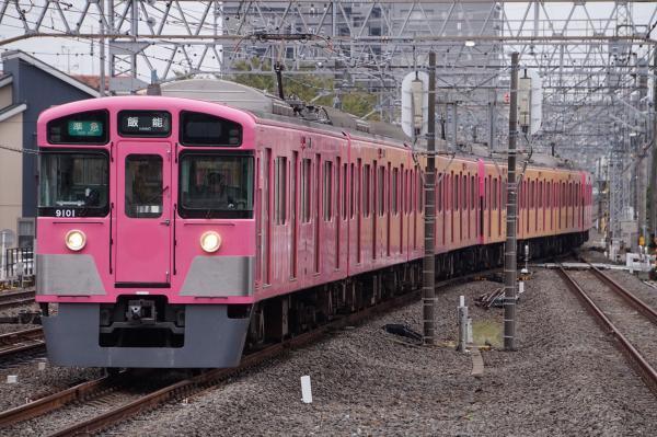 2017-10-14 西武9101F 準急飯能行き 4133レ