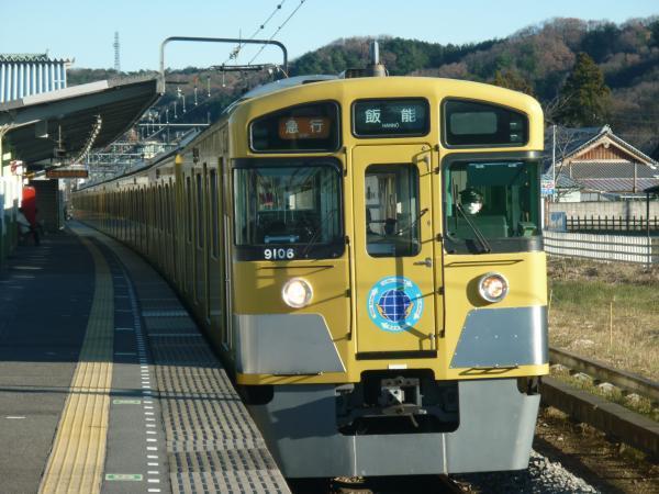 2013-12-22 西武9106F 急行飯能行き1