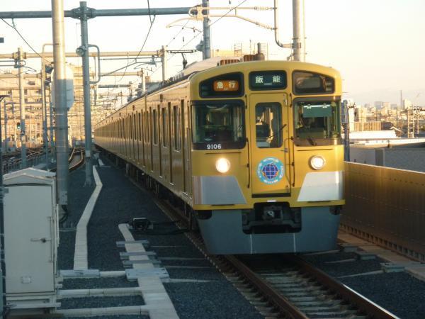 2013-12-22 西武9106F 急行飯能行き3