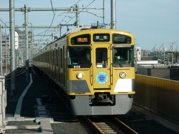 2014-03-21 西武9106F 急行飯能行き