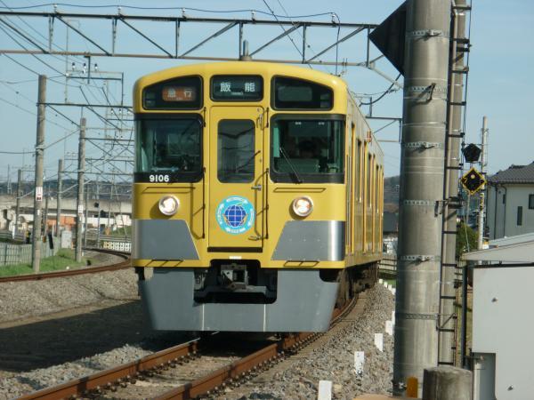 2014-03-31 西武9106F 急行飯能行き 2151レ