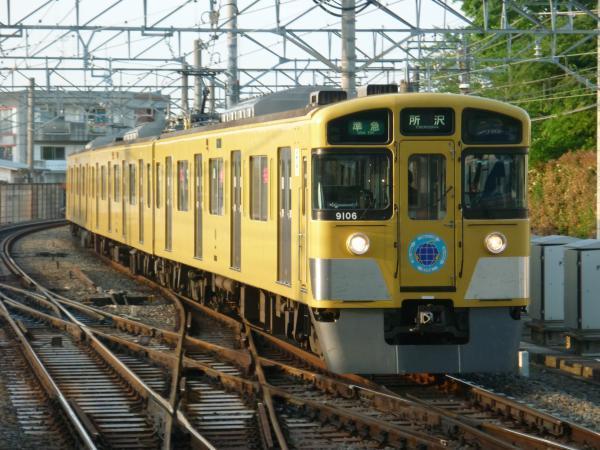 2014-05-02 西武9106F 準急所沢行き 4315レ