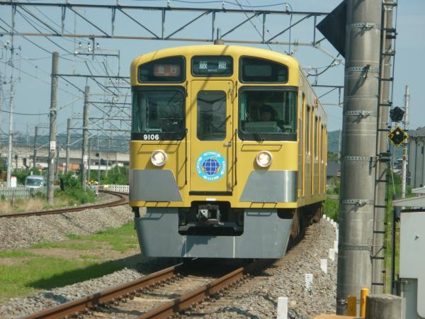 2014-07-30 西武9106F 急行飯能行き 2145レ