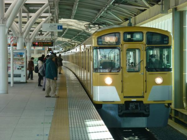 2014-12-06 西武9106F 急行飯能行き1 2115レ