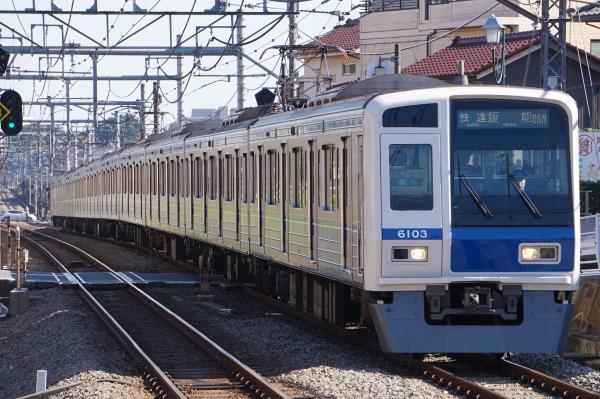 2017-11-03 西武6103F 快速飯能行き 1707レ