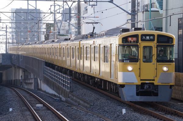 2017-11-03 西武9102F 急行入間市行き