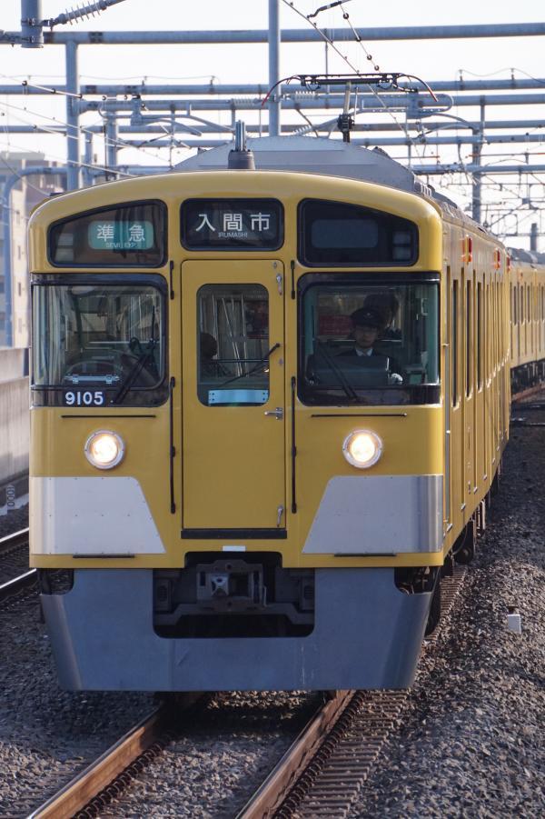 2017-11-03 西武9105F 準急入間市行き 4201レ